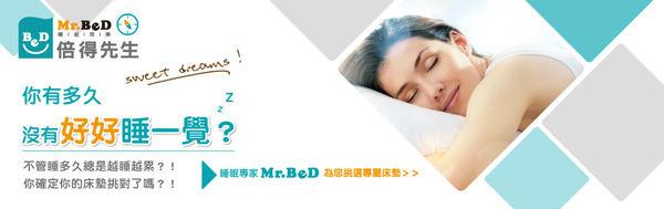 床墊清潔方法2