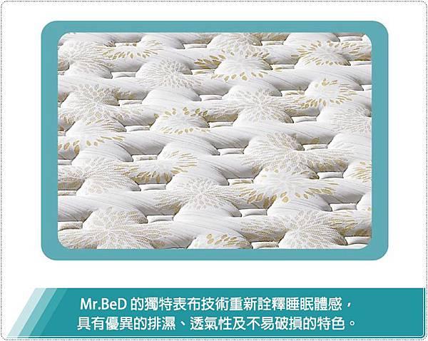 乳膠防過敏獨立筒床墊8