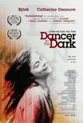 在黑暗中漫舞1