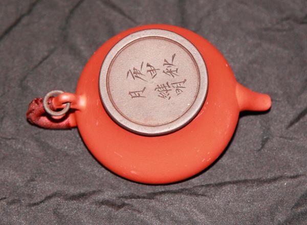 花瓶身茶壺