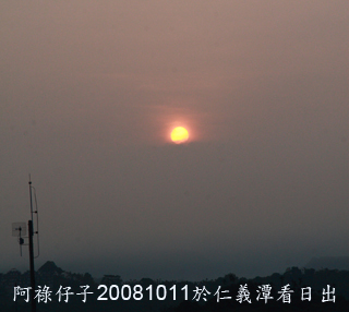 仁義潭大壩看日出-4