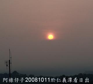 仁義潭大壩看日出-5