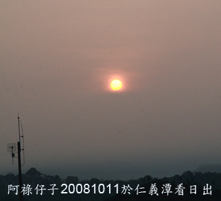 仁義潭大壩看日出-6