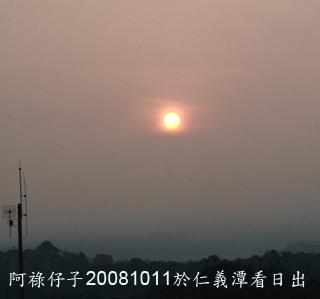 仁義潭大壩看日出-7