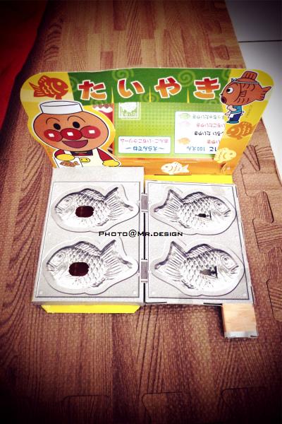 Todd兒童雜誌1月號~家長勞作~製作鯛魚燒01.jpg