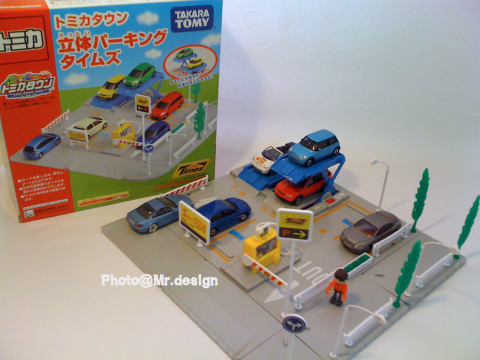 Todd的tomica停車場01.jpg