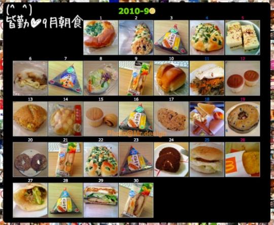皆勤9月朝食-m90.jpg