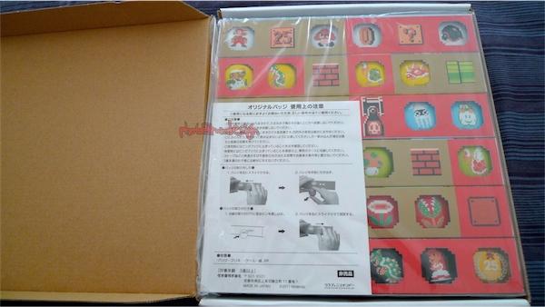 Nintendo Club 任天堂俱樂部 2010年白金會員限定特典 [ 任天堂25週年紀念胸章 ] -02.jpg