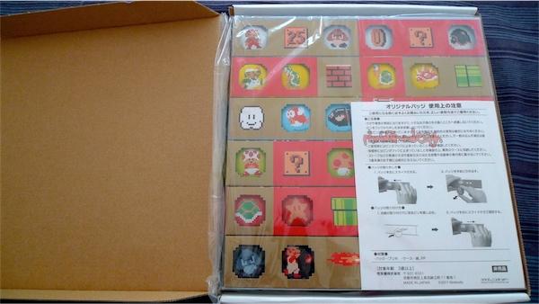 Nintendo Club 任天堂俱樂部 2010年白金會員限定特典 [ 任天堂25週年紀念胸章 ] -03.jpg