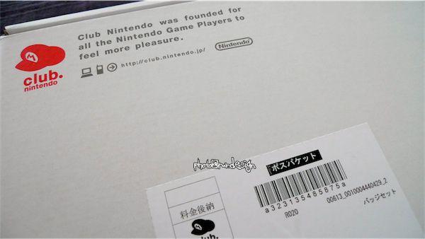 Nintendo Club 任天堂俱樂部 2010年白金會員限定特典 [ 任天堂25週年紀念胸章 ] -04.jpg