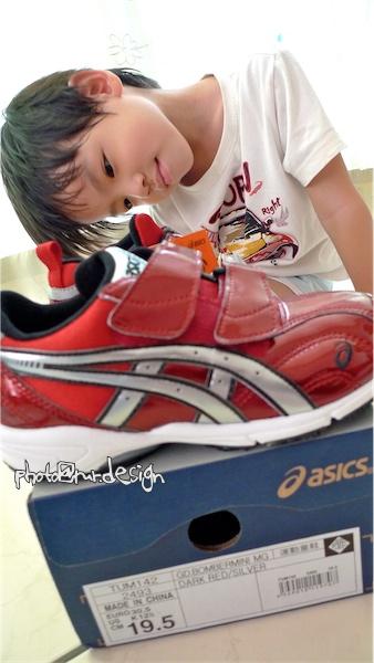 Todd的asics鞋子[SUKU 2 KIDS]-01.jpg