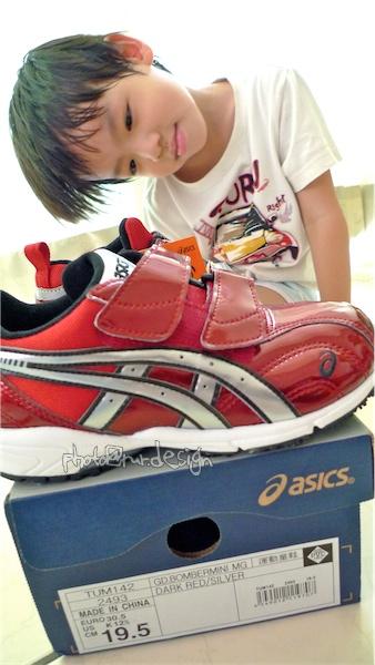 Todd的asics鞋子[SUKU 2 KIDS]-07.jpg