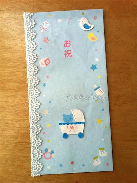 來自日本的初生兒紅包-01.jpg