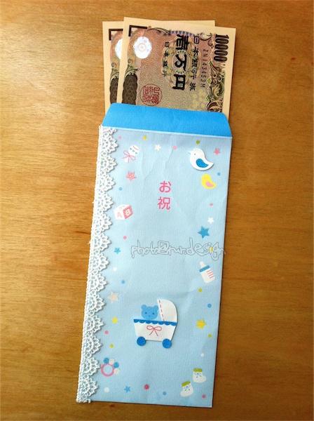 來自日本的初生兒紅包-03.jpg