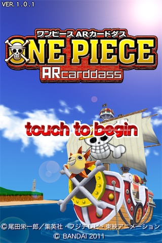 iphone app~AR 海賊王one piece ARcarddass-01.jpg