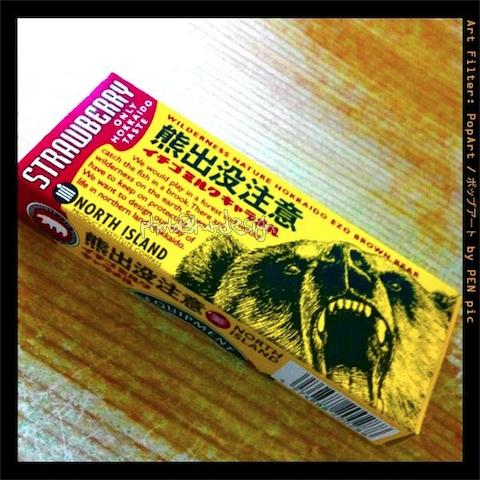 北海道 熊出沒注意 STRAWBERRY ONLY HOKKAIDO TASTE 牛奶糖-01.jpg