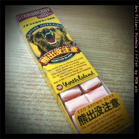 北海道 熊出沒注意 STRAWBERRY ONLY HOKKAIDO TASTE 牛奶糖-02.jpg