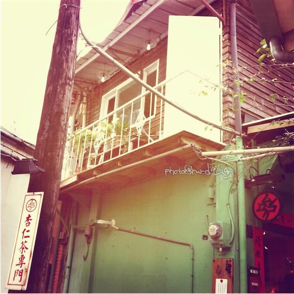 三時茶房[賞味日:20111026]-01.jpg