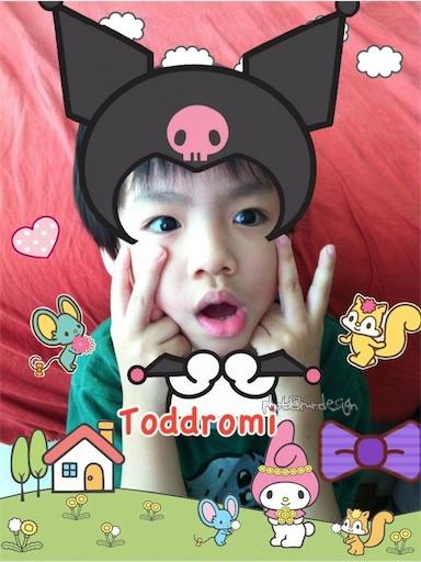 美樂蒂&庫洛米最新角色Toddlody & Toddromi-02.jpg