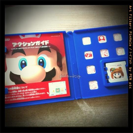 3DS 超級瑪莉歐3D樂園~日幣¥ 3,665 [定價4800的七六折啦] 購入-01.jpg