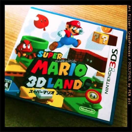 3DS 超級瑪莉歐3D樂園~日幣¥ 3,665 [定價4800的七六折啦] 購入-03.jpg