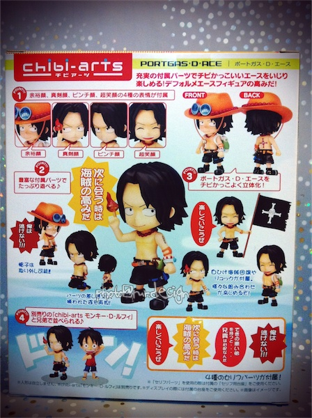 艾斯 PORTGAS.D.ACE [chibi-arts]-02.jpg