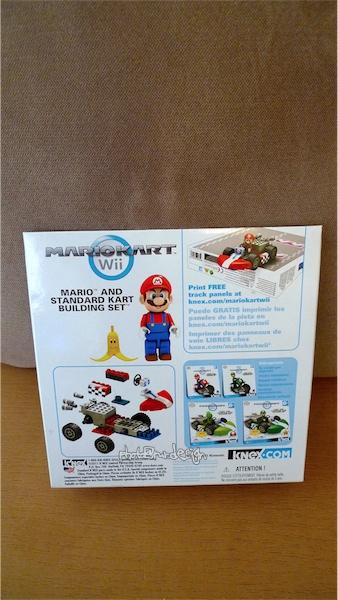 Todd在兒童節買的禮物~樂高LEGO馬力歐賽車MARIO KART Wii   -03