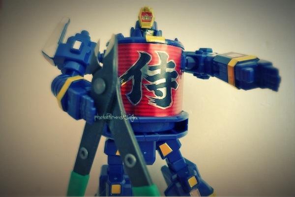 """侍戰隊 """"光"""" 的 """"大御用燈籠"""" 盒玩模型-01"""