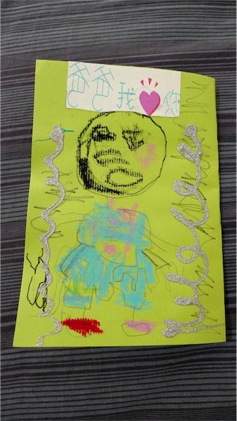 Todd在幼兒園做的父親節卡片跟畫畫-01