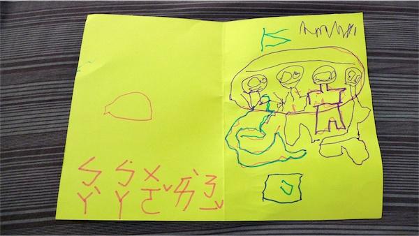 Todd在幼兒園做的父親節卡片跟畫畫-02
