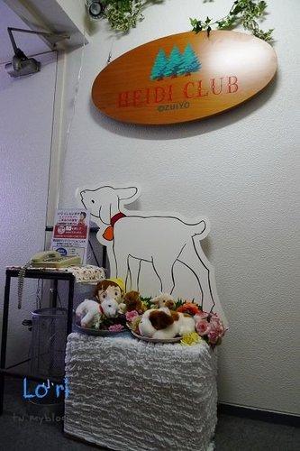 HEIDI CLUB.jpg