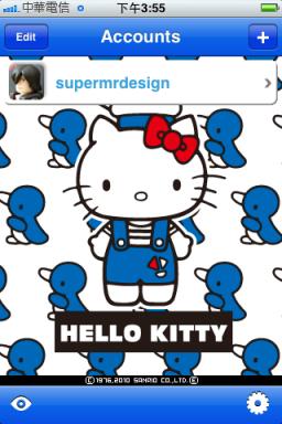 iphone上的kitty twitter03