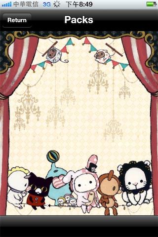 憂傷馬戲團 Sentimental Circus-06.JPG