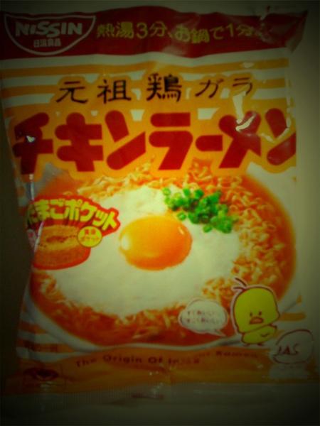 日清雞蛋麵01