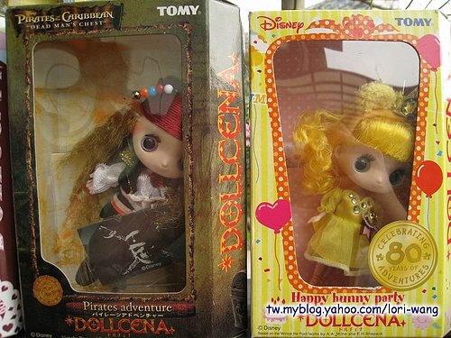 Dollcena朵莎娜.特別版的傑克船長與小熊維尼80週年的維尼公主-01.jpg