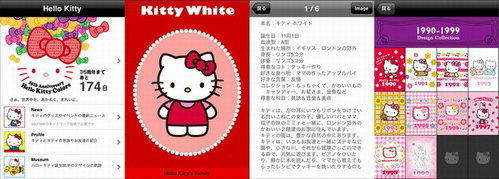 iPhone上的Hello Kitty-08.jpg