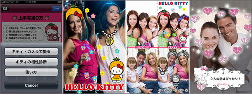 iPhone上的Hello Kitty-03.jpg