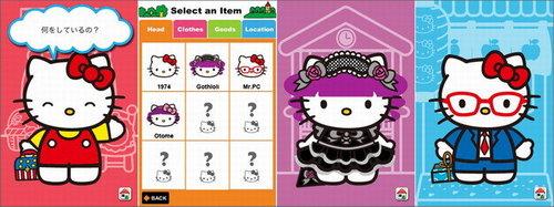 iPhone上的Hello Kitty-06.jpg