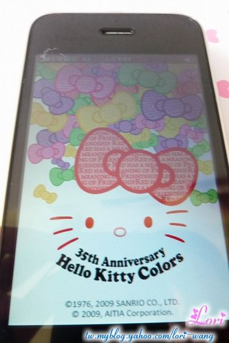 iPhone上的Hello Kitty-07.jpg