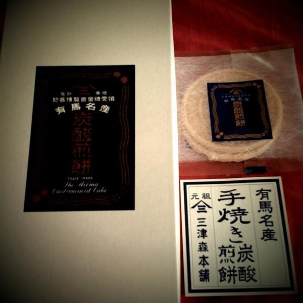 碳酸煎餅-02