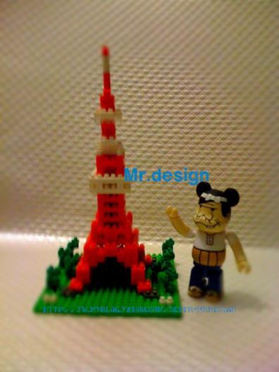 微型樂高.東京鐵塔-02.jpg