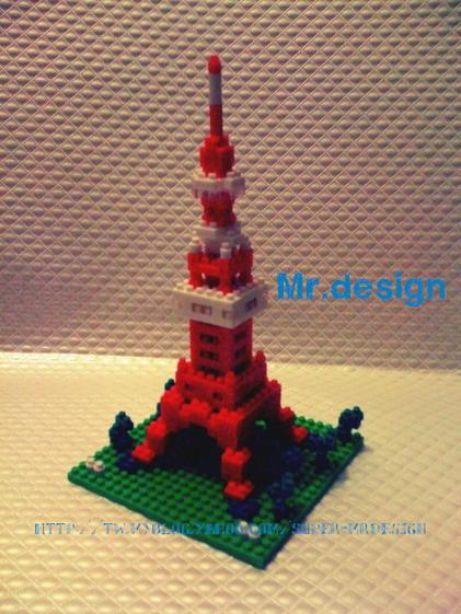 微型樂高.東京鐵塔-01.jpg