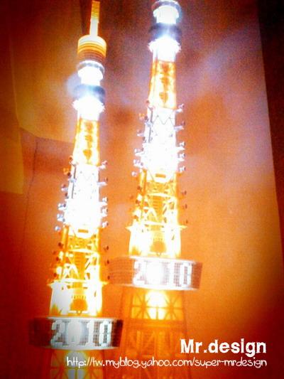 TOKYO TOWER 50週年紀念限定版01