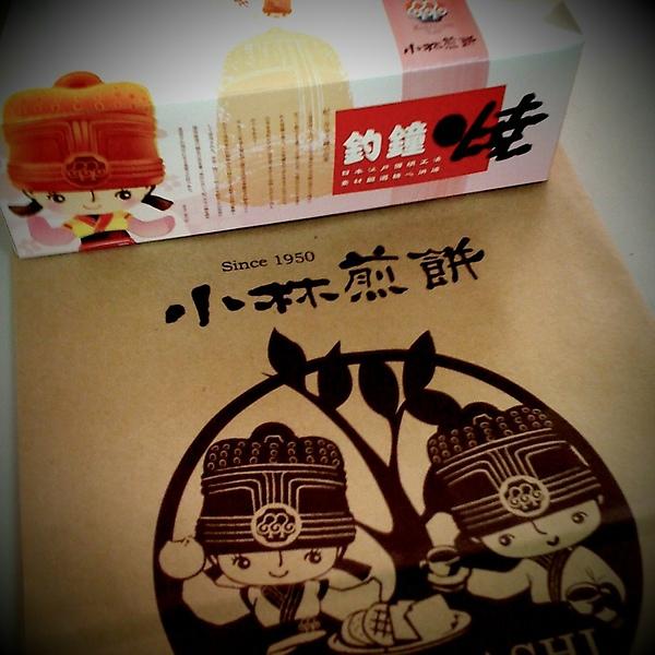 小林煎餅吊鐘燒02.jpg