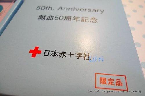 捐血~血型kitty02.jpg