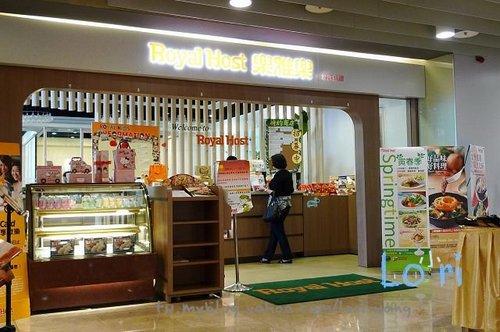 02-Royal Host 樂雅樂家庭餐廳.jpg