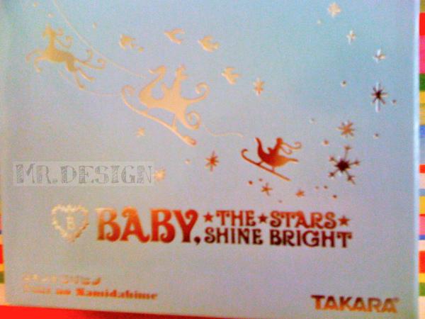 BABY,THE STARS SHINE BRIGHTとCWCのコラボレーションドールです!03