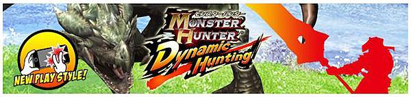 MONSTER HUNTER Dynamic Hunting-01.jpg