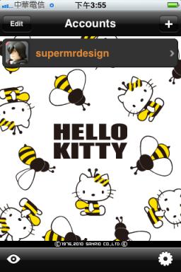 iphone上的kitty twitter02