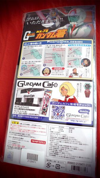 Gundam RX-78 鋼彈光劍造型環保筷&筷套組 官網限定02.jpg